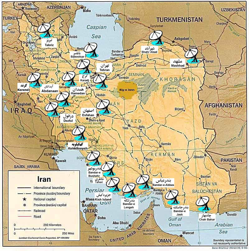 Iran Weather Map.Air Defence Command Iiaf